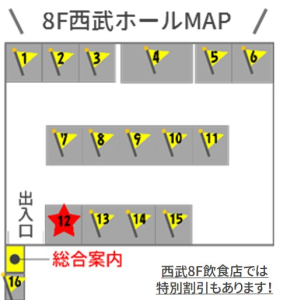 %e4%bc%9a%e5%a0%b4map